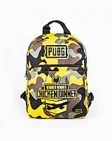 Рюкзак - PUBG 2