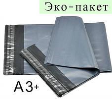 Кур'єрський ЕКО пакет 380 × 400 - А 3+ - графітовий