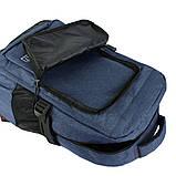 Рюкзак городской универсальный тканевый синий, фото 3