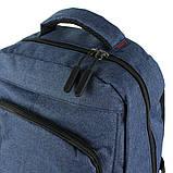 Рюкзак городской универсальный тканевый синий, фото 5