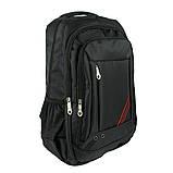 Рюкзак універсальний текстильний чорний, фото 2