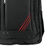 Рюкзак універсальний текстильний чорний, фото 5