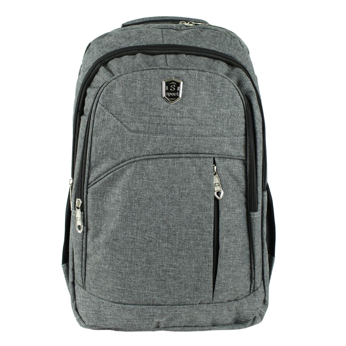 Рюкзак городской универсальный тканевый серый