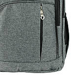 Рюкзак городской универсальный тканевый серый, фото 5