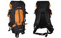 Рюкзак туристический V-65+10л каркасный (жесткий) GA-3711 ZEL (PL, NY, алюм, цвета в ассортименте)