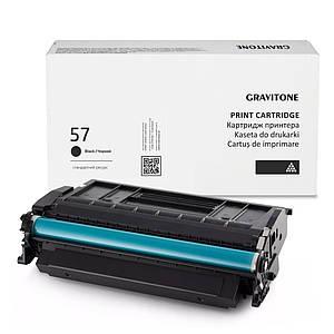 Сумісний Картридж Canon i-Sensys LBP223dw (3516C008), стандартний ресурс, 3.100 копій, аналог від Gravitone
