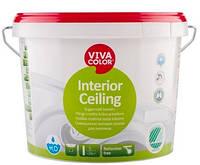Глубокоматовая краска для потолка Interior Ceiling Vivacolor 1 л (Эстония)