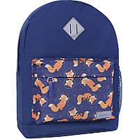 Женский городской рюкзак синий молодежный на 17 л.  рюкзак на каждый день среднего размера девушке, фото 1