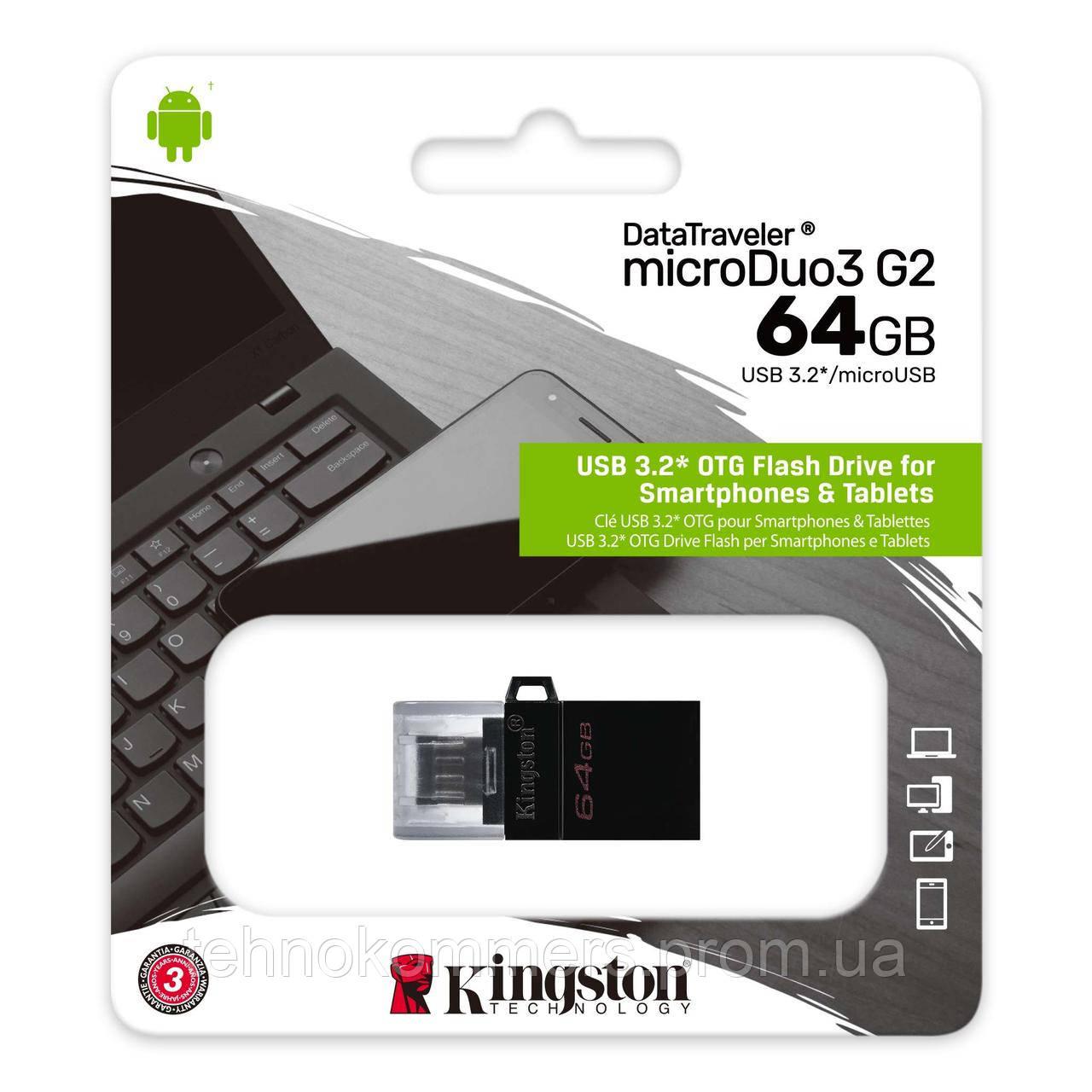 Флеш-накопичувач Kingston USB 3.2 Gen 1 (USB 3.0) DataTraveler MicroDuo 64GB Black