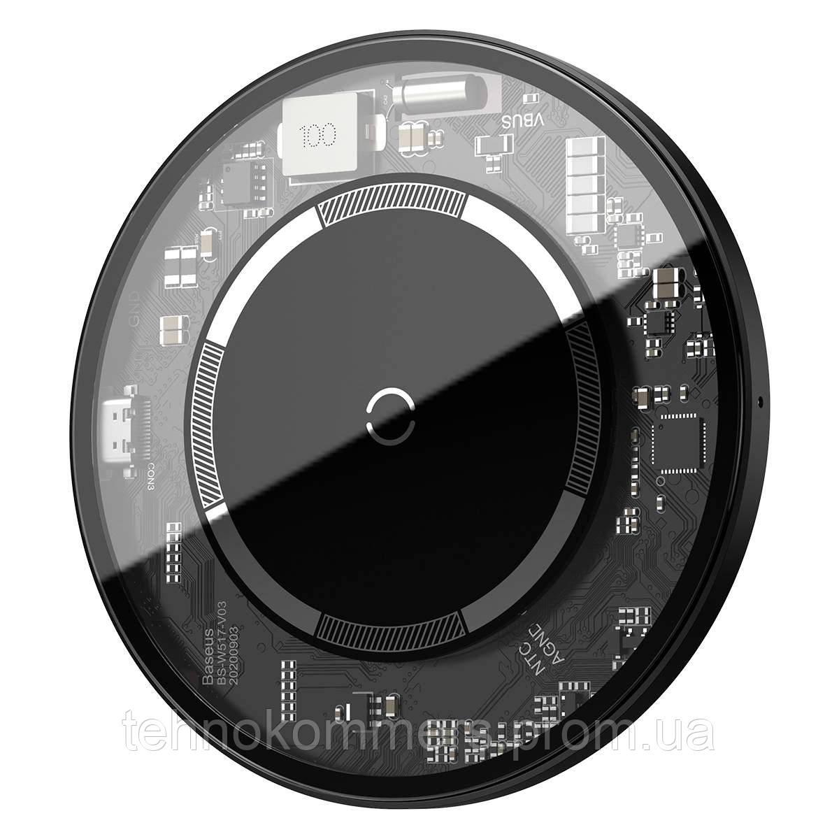 Бездротовий зарядний пристрій Baseus Black Модуль для БЗП