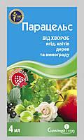 Парацельс - Фунгицид (4 мл) системный для защиты от болезней ягод, цветов, деревьев и винограда.