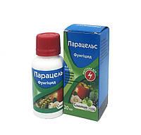 Парацельс - Фунгіцид (20 мл) системний для захисту від хвороб ягід, квітів, дерев і винограду.
