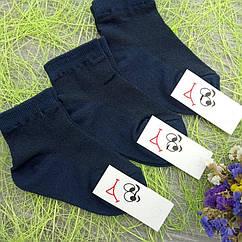 Носки летние короткие для мальчика микросетка 16р т.-синие 30031519