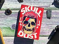 Skull Dust
