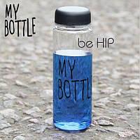 Эко-бутылка Моя Бутылка / MY BOTTLE (без мешочка).