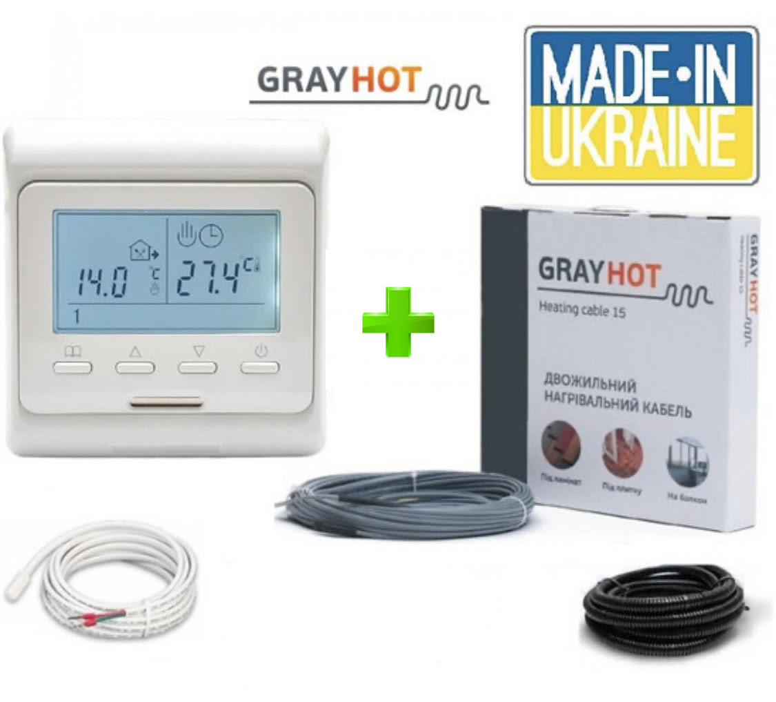 Нагревательный кабель GrayHot (186Вт/13м) 1,0-1,6 м2 с программируемым терморегулятором Е51