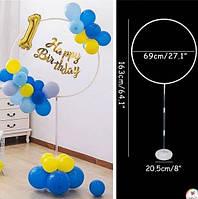 Подставка круг для воздушных шаров