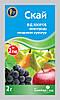 Сальто - Фунгіцид (2 г) системний для захисту від хвороб плодових, винограду та овочів.