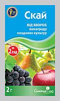 Сальто - Фунгіцид (2 г) системний для захисту від хвороб плодових, винограду та овочів., фото 1