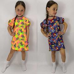 Летнее яркое трикотажное платье с карманами для девочки, короткий рукав, с Лолами