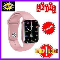 Смарт часы М16 плюс розовые.Умные часы м16.Smart watch 6 series 44mm m16 plus розовые