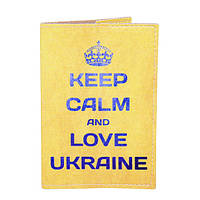 Keep calm and love Ukraine