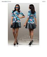 Красивое стильное платье с цветочным принтом. Арт-3862/31.