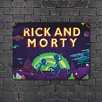 Постер (картина) табличка - Рик и Морти 5