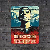Постер (картина) табличка - No trespassing - Obey, фото 1
