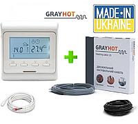 Нагрівальний кабель GrayHot (571Вт/38м) 2,9-4,8 м2 з програмованим терморегулятором Е51