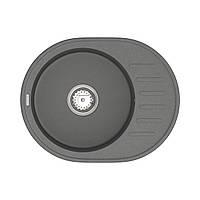 Кухонна мийка Lira LMO 02.57 Gray + сифон