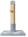 Когтеточка (8 цветов), джут, 30х35х55 см сиреневый