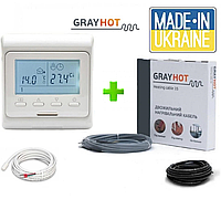 Нагрівальний кабель GrayHot (1068Вт/71м) 5,3-8,9 м2 з програмованим терморегулятором Е51