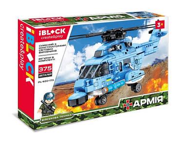 920-173 Конструктор IBLOCK Toys