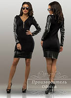 Красивое стильное платье ангора с кожей. Арт-3863/31.