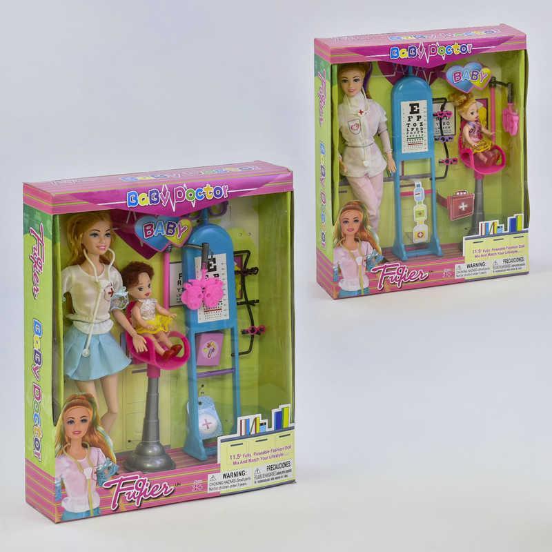 """Кукла доктор с ребенком и аксессуарами,  игровой набор для девочек от 3 лет JX 100-64 """"Детский врач"""""""