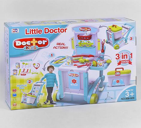 """Набор доктора """"3 в 1"""" 008-929 чемодан стол тележка тачка, Игрушки для детских сюжетно-ролевых игр Больница, фото 2"""