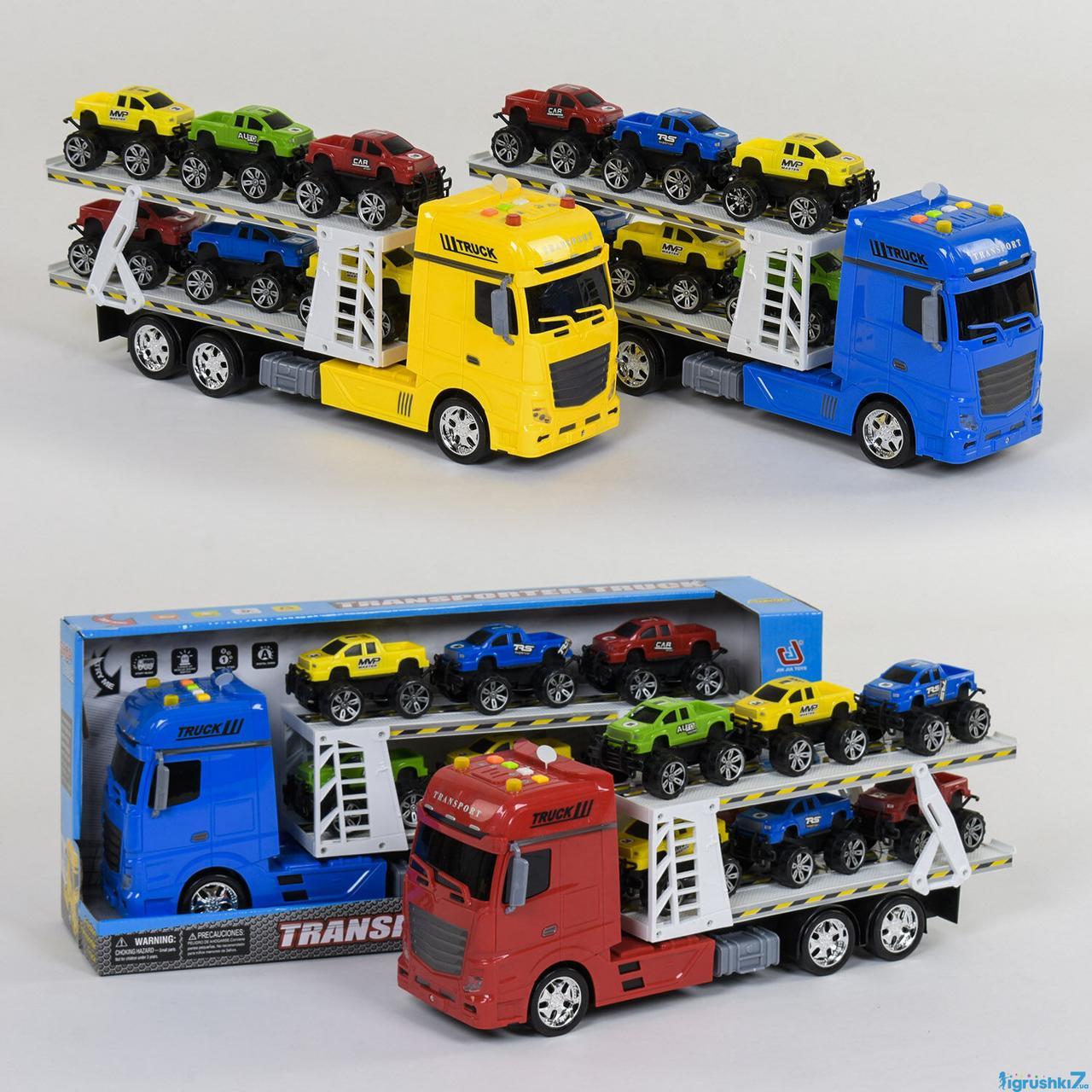 Детский трейлер автовоз  с набором машинок 666-65 F инерционный, со звуковыми эффектами