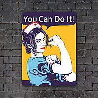 Постер (картина) табличка - You can do it!