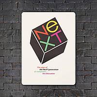 Постер (картина) табличка - NEXT