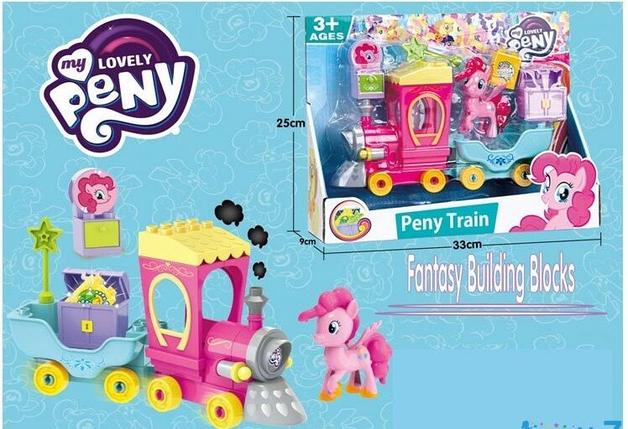 Набор-конструктор Пони Паровозик 30 деталей, розовый пони и аксессуары в коробке, фото 2