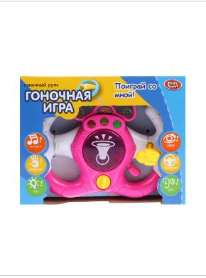 Интерактивная умная игрушка гоночная игра-руль розовая Play Smart, подарок детям от 3 лет
