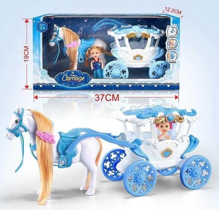 Іграшкова карета принцеси з конем і лялькою біла, Подарунок на день народження 3, 4 роки дівчинці