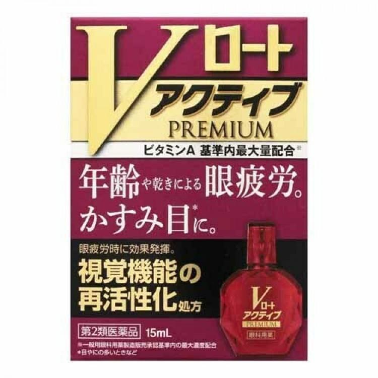 Краплі для очей Rohto V Active Premium (червоні)