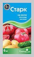 Старк - Фунгіцид (6 мл) системний для захисту від хвороб овочів, винограду, ягід і газонної трави