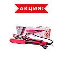 Випрямляч для волосся з гофре PM-1221, Керамічний прасочку для волосся, Велике гофре, Прилад для укладання, фото 3