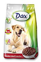 Корм для собак ДАКС (яловичина) 10 кг