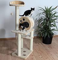 Домик для кошки Salamanca (бежевый) 138 см