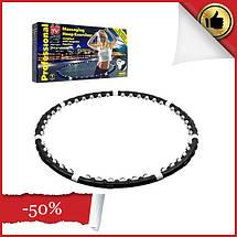 Масажний обруч халахуп, Massaging Hoop Exerciser Professional Bradex з магнітами, Обруч спортивний АМ 282, фото 2