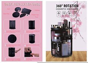 Поворотний органайзер для косметики ROTATION 360, Багатофункціональний обертовий органайзер для косметики, фото 3